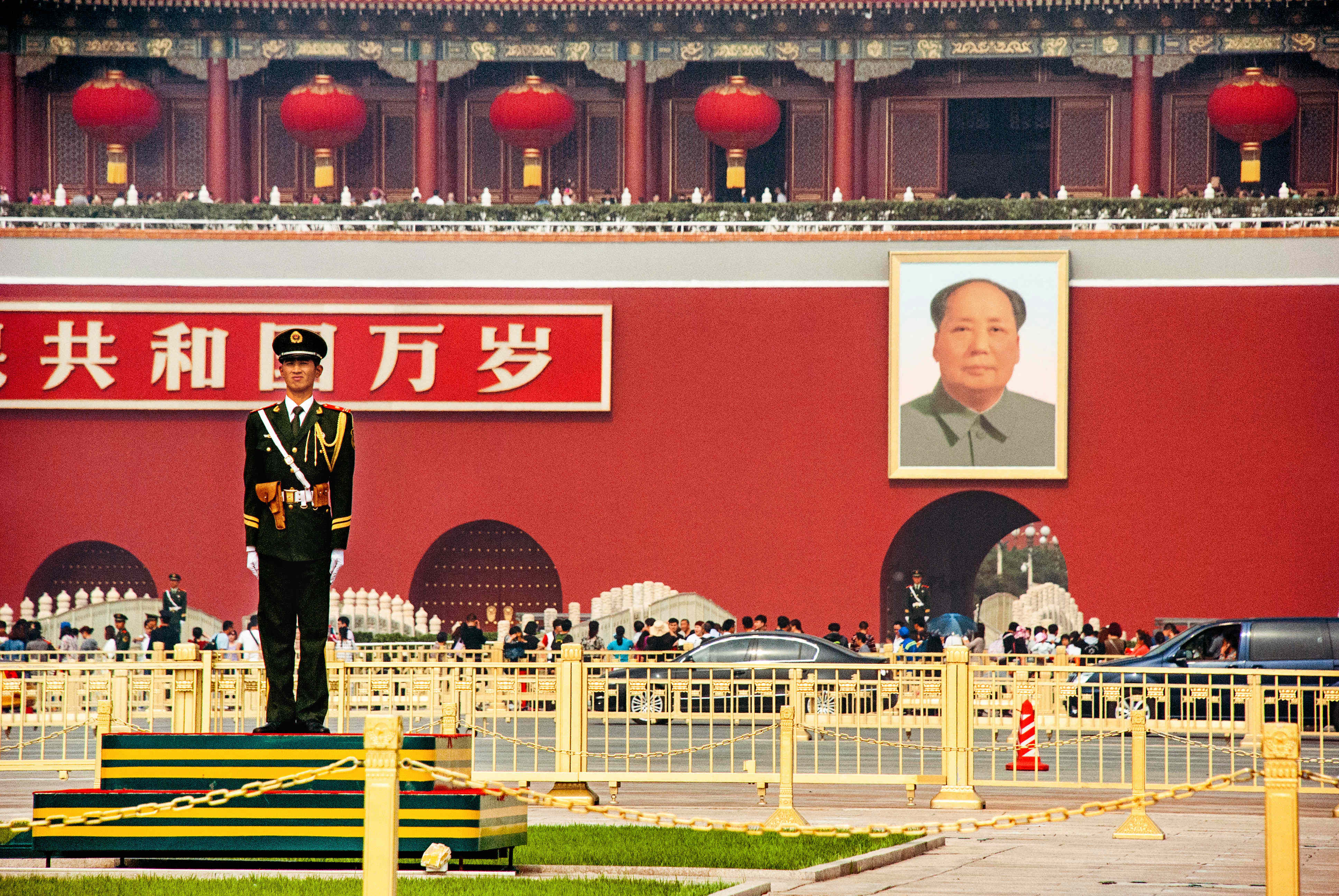 天安门广场 Tiananmen Square
