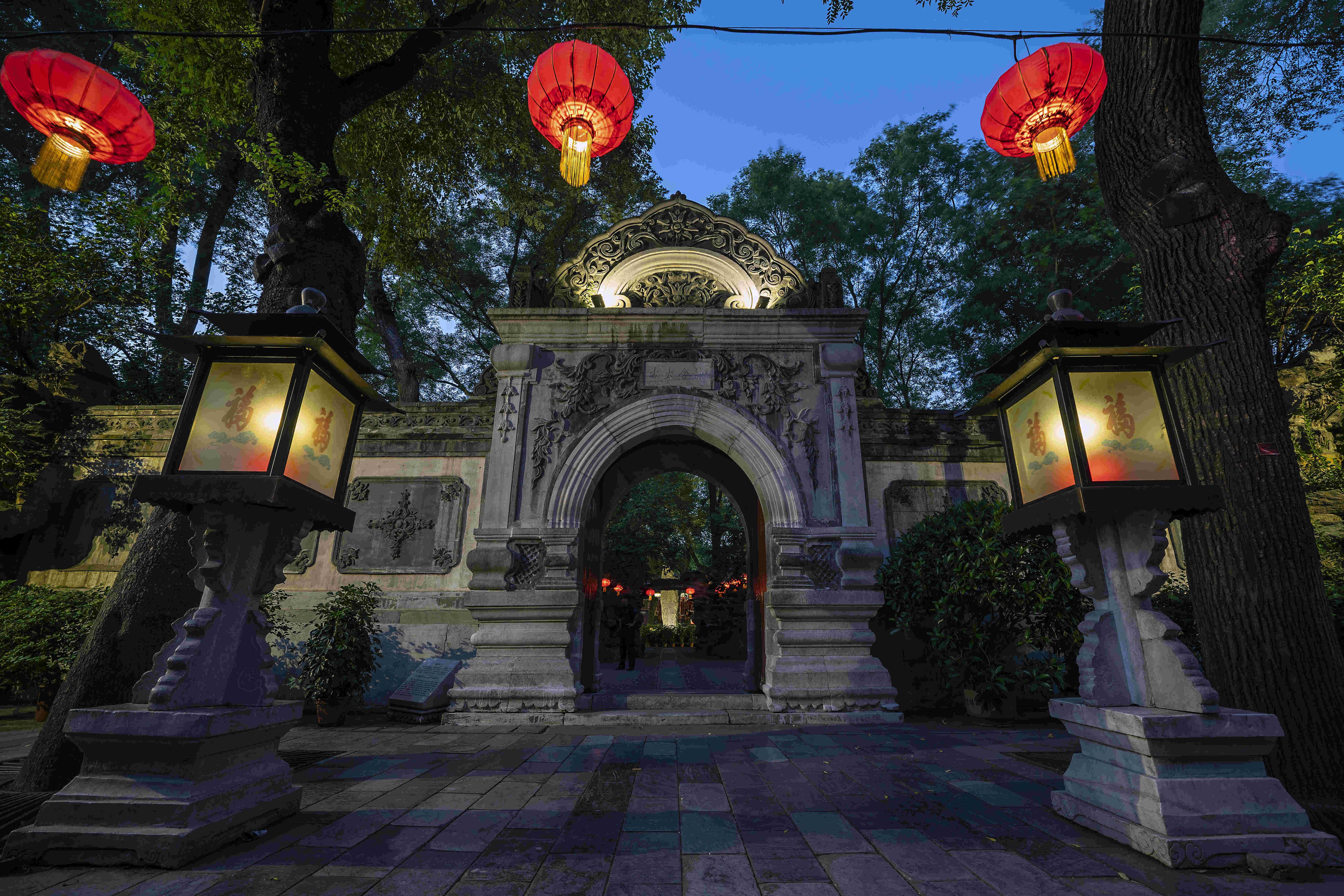 恭王府  恭王府 Prince Gong House