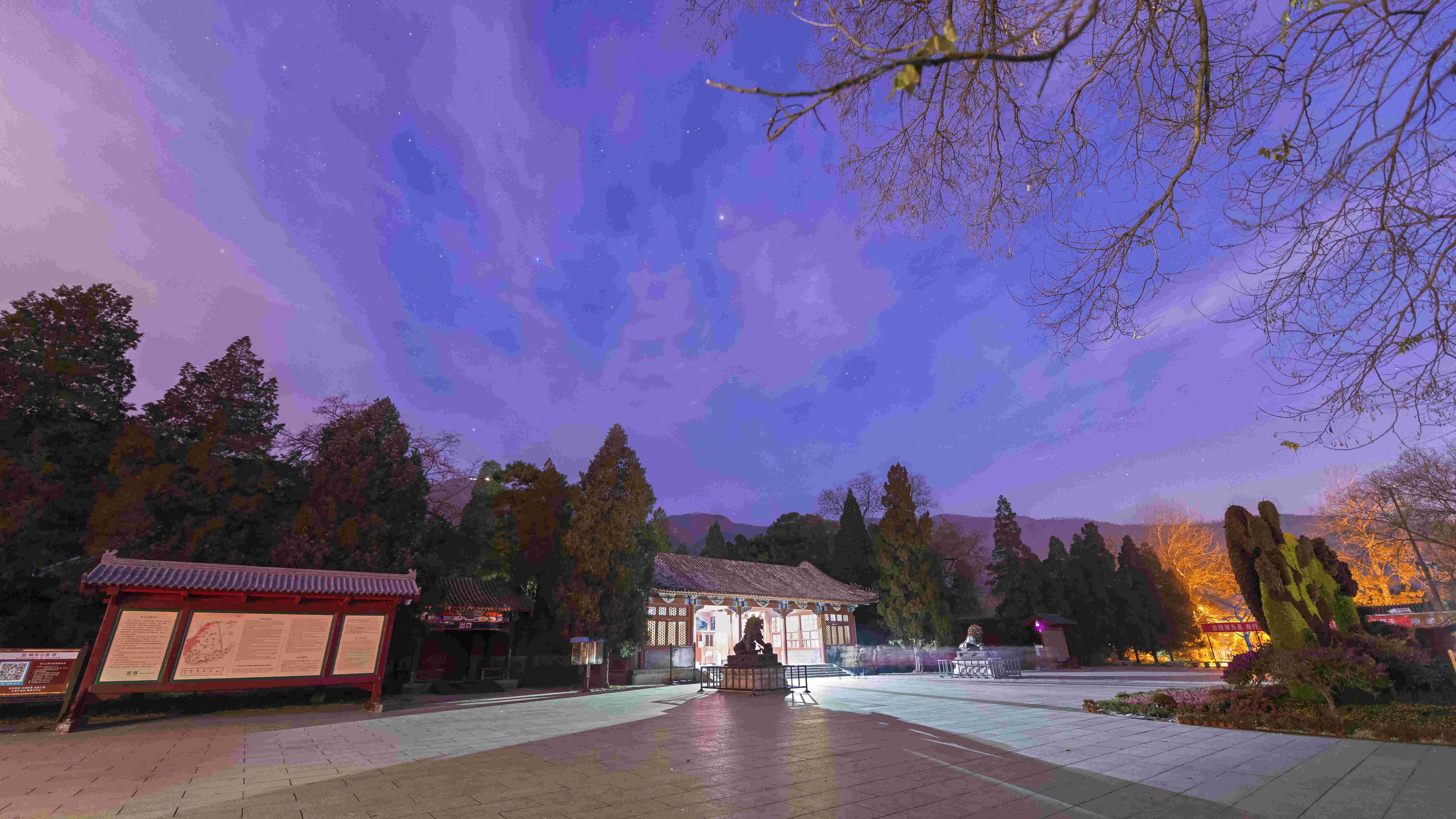 北京香山公园 Beijing Xiangshan Park