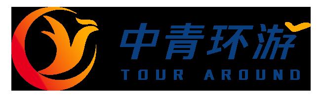 中青环游旅游网