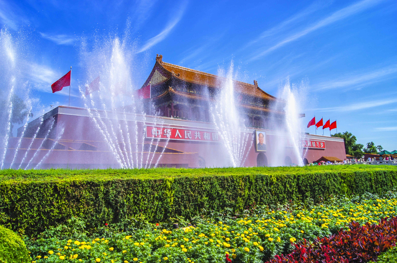 纯玩.北京两日游【特色景点 --老北京胡同--清华大学--恭王府--故宫紫禁城 --皇家林园 --天安门升旗仪式】
